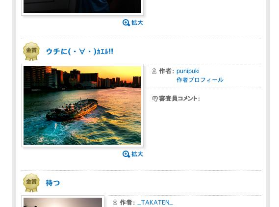 スクリーンショット(2012-02-04-23.29.jpg